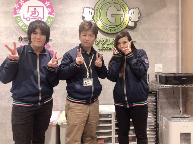 介護レンタカーさくら東大宮駅前店